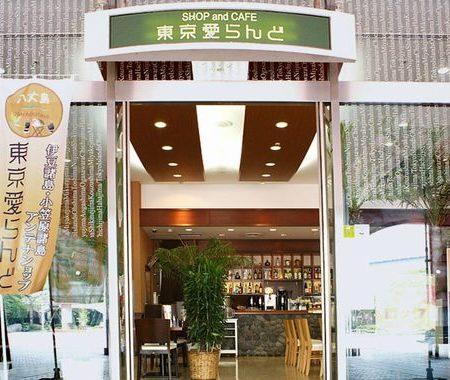 SHOPandCAFE 東京愛らんど