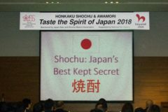 Taste the Spirit of Japan 2018