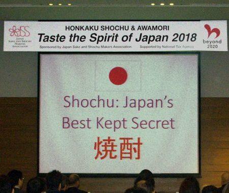 Taste the Spirit of Japan 2018